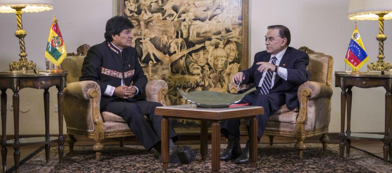 Evo-Morales-y-Walter-Martinez.jpg