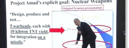 Netanyahu_Iran_Amad