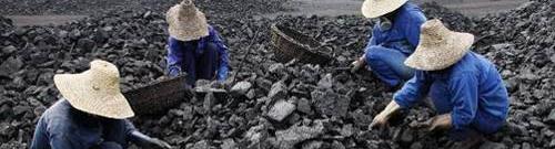 mina-de-carbon1.jpg