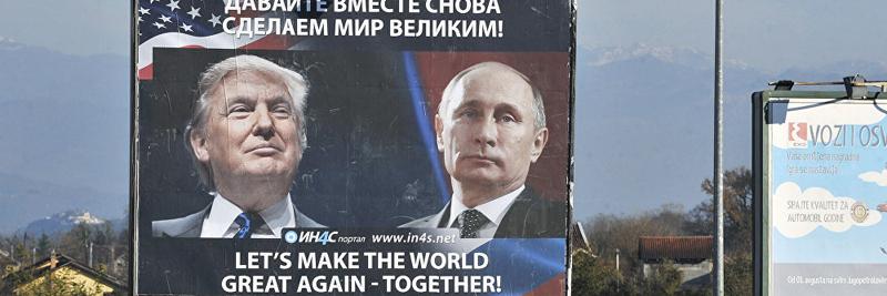trumpputin affiche